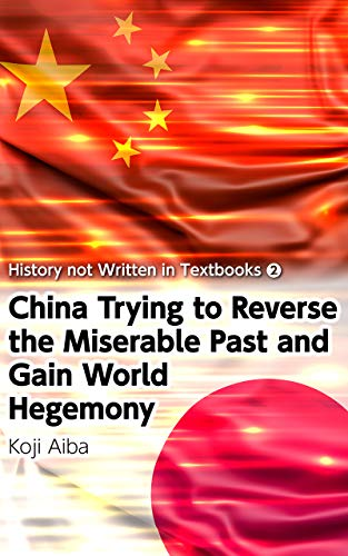 Couverture du livre Series: History not Written in Textbooks (2) China Trying to Reverse the Miserable Past and Gain World Hegemony (English Edition)