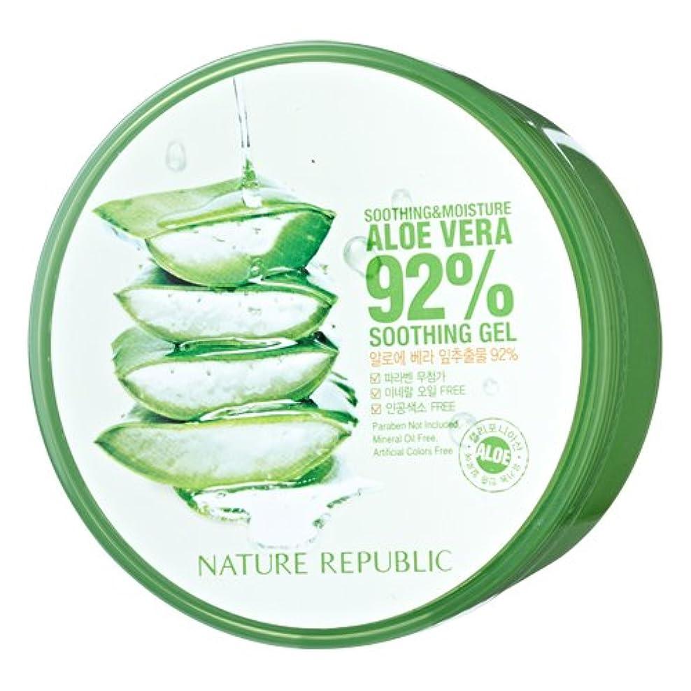 寄生虫充電絵ネイチャーリパブリック スージング&モイスチャー アロエベラ92%スージングジェル 300ml NATURE REPUBLIC ALOE VERA