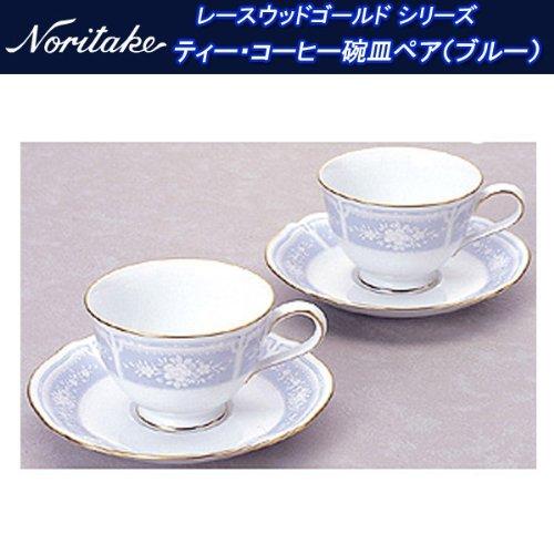 ノリタケ『LACEWOOD GOLD ティー・コーヒー碗皿ペア(Y6578A/1507)』