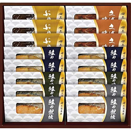 ≪内祝 婚礼引き出物 香典返し 法事引き出物≫ 北海道産鮭の切身&三陸産煮魚 【包装・のし無料】