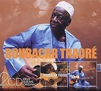 Mali Denhou + Kongo Magni by Boubacar Traore