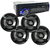 Package 2 Pairs of Pioneer TS-F1634R 6.5' Peak 200W 2-Way Speakers + Audiotek AT-980BT AM/FM/MP3 Playable w/Bluetooth/USB/AUX/SD/CD Car Stereo Receiver