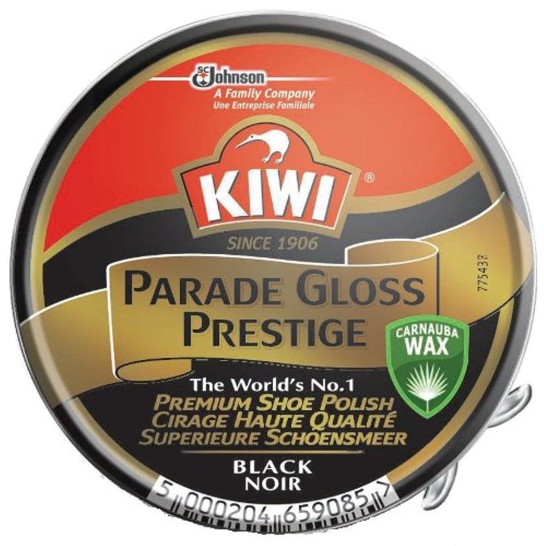 レンド便利広告するKIWI 油性靴クリーム パレードグロス 黒 50ml
