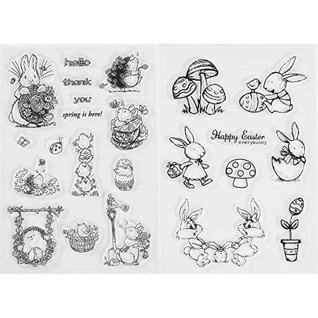 MaGuo Happy Easter Egg Rabbit Mushroom Rubber Clear Stamps for Card Marking Scrapbooking