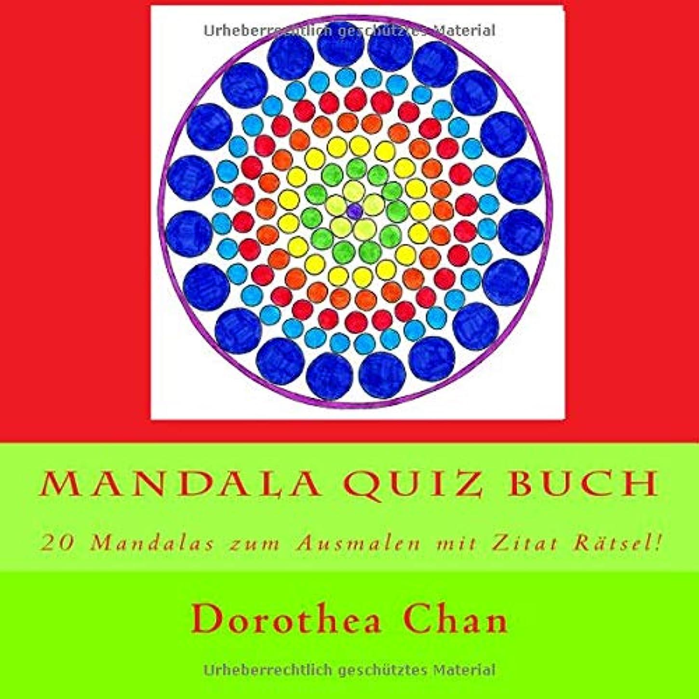 農業のバンクゲームMandala Quiz Buch: 20 Mandalas zum Ausmalen mit Zitat Raetsel!
