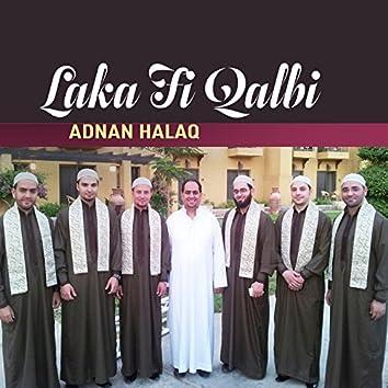 Laka Fi Qalbi (Quran)