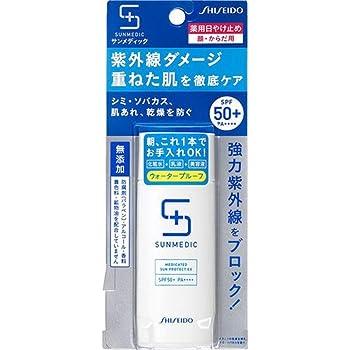 サンメディックUV 薬用サンプロテクトEXa ミルクジェル 顔・からだ用 50ml SPF50+ PA++++ [医薬部外品]