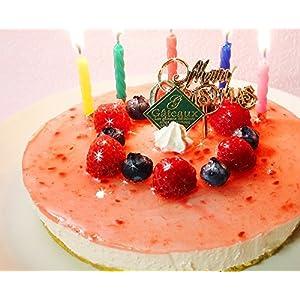 誕生日ケーキ 糖質70%カット 低糖質 ラズベリー チーズケーキ【キャンドル・誕生日プレート・手紙付】(糖質制限 フルーツケーキ 5号 砂糖不使用 低糖 スイーツ バースデーケーキ)
