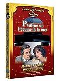 Pauline ou l'écume de la mer [Francia] [DVD]