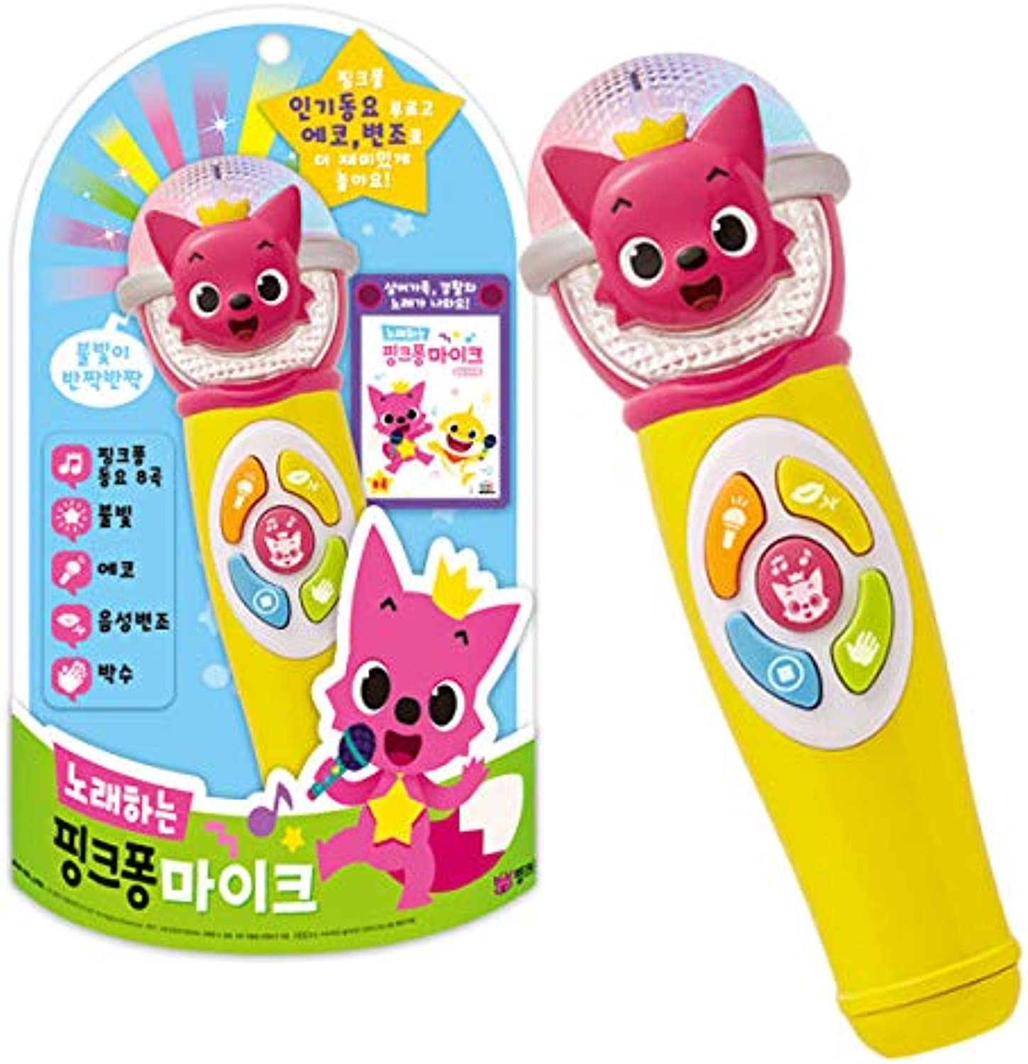 Mimiworld Pinkfong Singing Pinkfong Microphone Toy