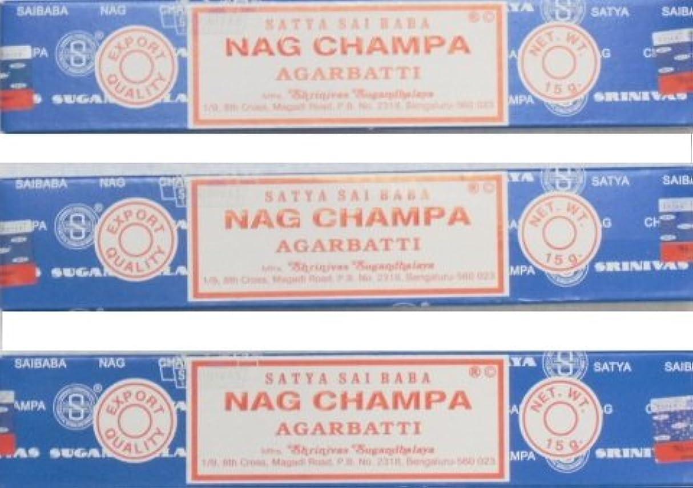 飢え吹雪オーストラリア人サイババナグチャンパ香15g 3箱セット SATYA-02