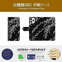 Android One S8 ケース 手帳型 アンドロイド ワン S8 手帳型ケース カバー スマホケース カメラ穴 合皮レザー カードホルダー 耐衝撃 和風-桜の花 シンプル ファッション フラワー 14305023