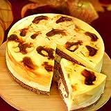 誕生日プレゼント 安納芋のキャラメルムースケーキ 5号