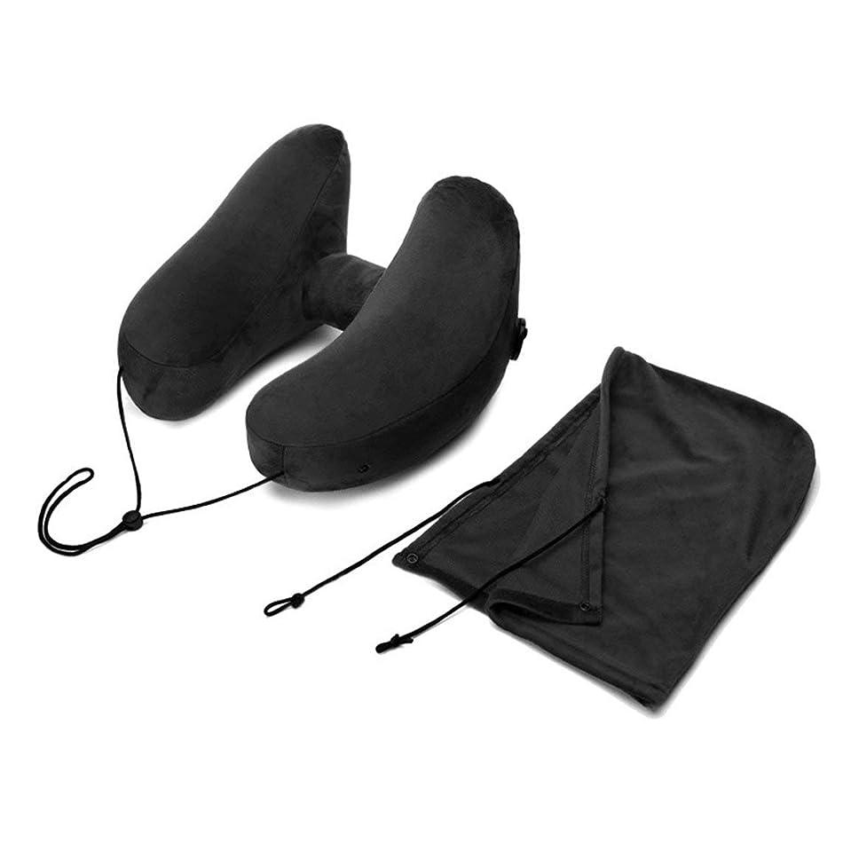 忌避剤まぶしさ市長車のU字型枕インフレータブル枕H屋外旅行サンボ長距離航空機首枕仮眠枕フード(黒)
