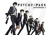Psycho Pass - Temporada 1