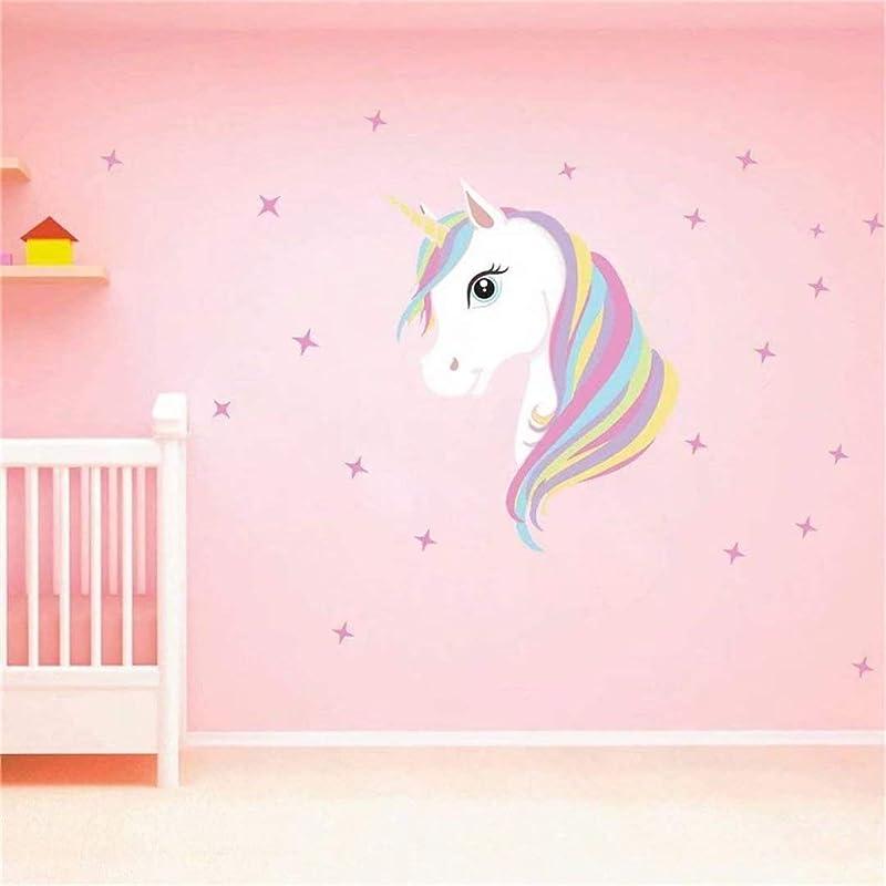 REGOU Unicorn Wall Decals Unicorn Wall Sticker Decor Birthday For Boys Girls Kids Bedroom Decor Nursery Room Home Decor