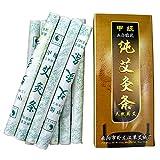 Moxa Sticks Pure Handmade Rolls Natural Chinese Herbal Mugwort Moxibustion Wormwood 3-Years Purity 5:1 Ratio(10 per Box)