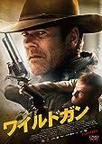 ワイルドガン[DVD]