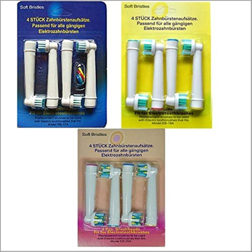 リップビタミンエイズ3種類12本set  ブラウン オーラルB 互換 替えブラシ EB17/EB18/EB25 各1パック 4本入り ×3 計12本