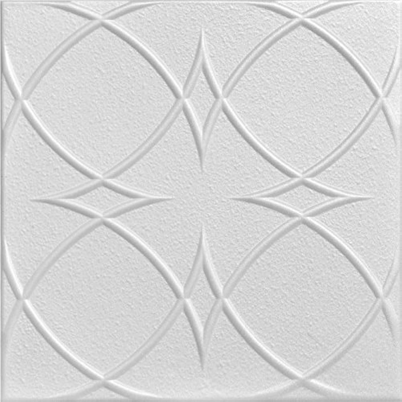 A la Maison Ceilings 1458 Circles and Stars - Styrofoam Ceiling Tile (Package of 8 Tiles), Plain White