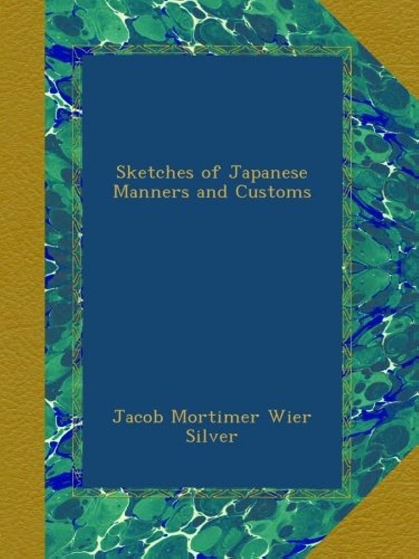 プログラム腐食する書くSketches of Japanese Manners and Customs