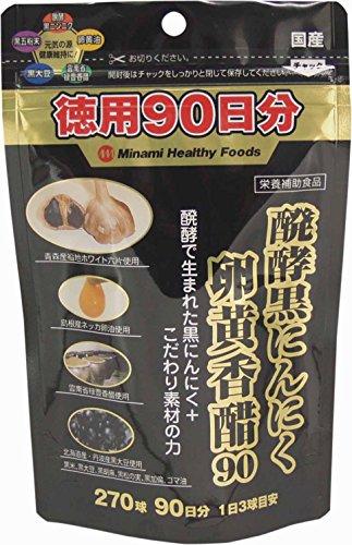 ミナミヘルシーフーズ 醗酵黒にんにく卵黄香醋90 94.5g