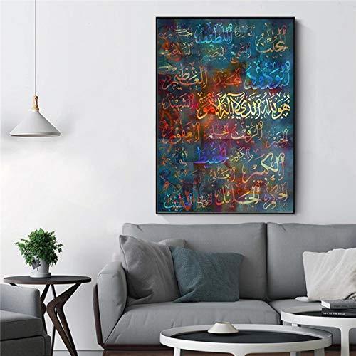 N\A Impresión de la Pared de la Pintura de la Lona Caligrafía islámica de Allah postermodernposter y decoración para el Arte de la Pared-Sin marco50x75cm