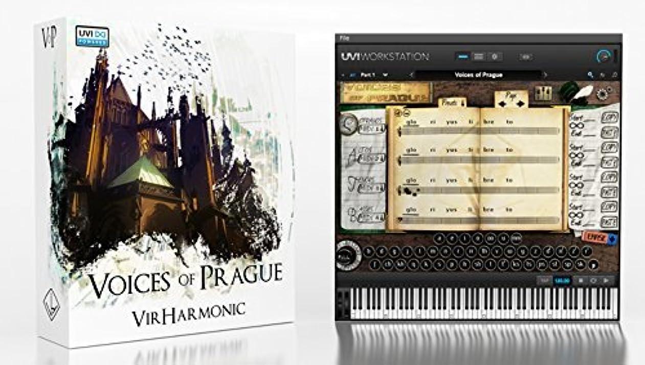 アッティカスハイジャック説明Voices of Prague -クワイア音源-