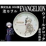 【予約販売】限定300個 EVANGELION エヴァンゲリオン エヴァ ウォールクロック 壁掛け時計 渚カヲル
