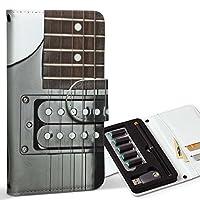 スマコレ ploom TECH プルームテック 専用 レザーケース 手帳型 タバコ ケース カバー 合皮 ケース カバー 収納 プルームケース デザイン 革 ユニーク ギター ベース 音楽 000236