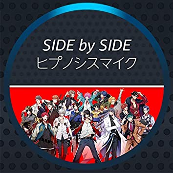 Side by side - ヒプノシスマイク