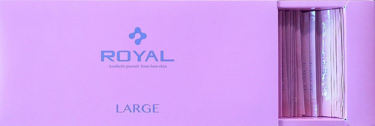 顔料粗いピアノプラセンタ ROYAL(ロイヤル)お徳用ラージサイズ 13ml×90法入り