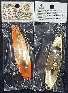 蛙スプーン 20g (ゴールドベース:オレンジ)