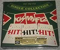 Kis-My-Ft2 HIT! HIT! HIT! 初回限定盤 CD+2DVD+写真集