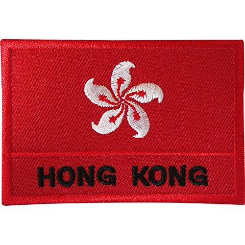 Aufnäher mit Hongkong-Flagge, zum Aufnähen oder Aufbügeln, Stoff, Jacke, Jeans, Tasche, Hut, bestickt