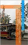 Elijah's Disneyland Paris Resort: The Ultimate Guide: 2015 (Elijah's Ultimate Guides Book 1) (English Edition)
