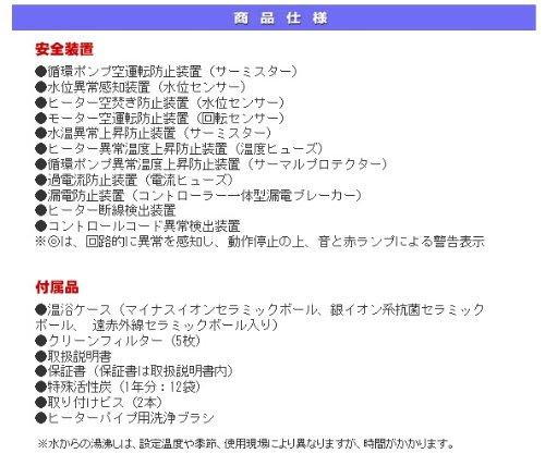 NEW湯美人(SBH-902F)45840