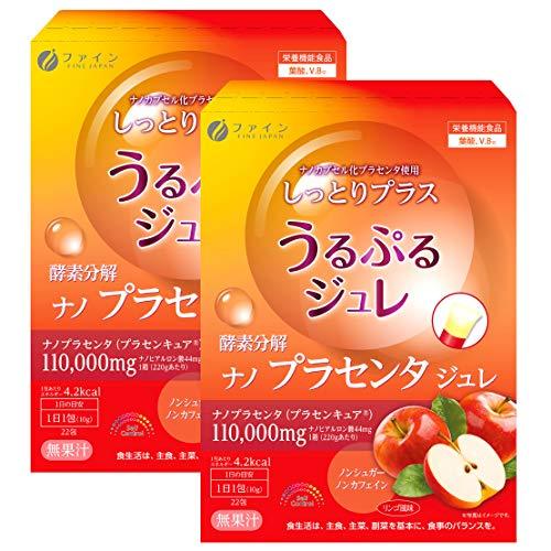 FINE Japan Placenta Jelly 220g (10g x 22 Sachet x 22-Day Course) 2-Box Set