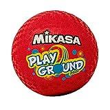 Mikasa 2012 London - Pelota de Polo de Agua olímpica, Infantil Niños niña, P850, Rojo, 8,5'/20 cm
