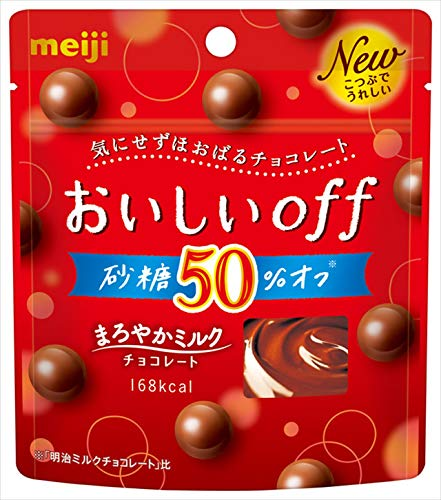 明治 おいしいoff砂糖50%まろやかミルク 33g×10箱