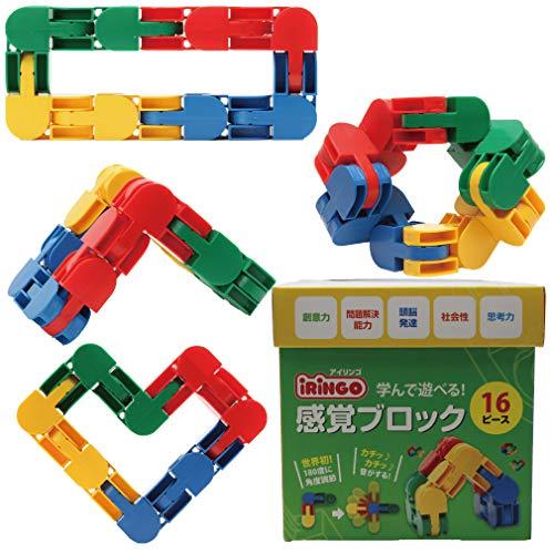 iRiNGO アイリンゴ16Nピース 知育玩具 形 基本 3歳から 音が出るブロック 立体パズル