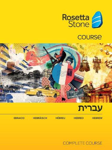Rosetta Stone Hébreu Complete Course