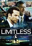 リミットレス[DVD]