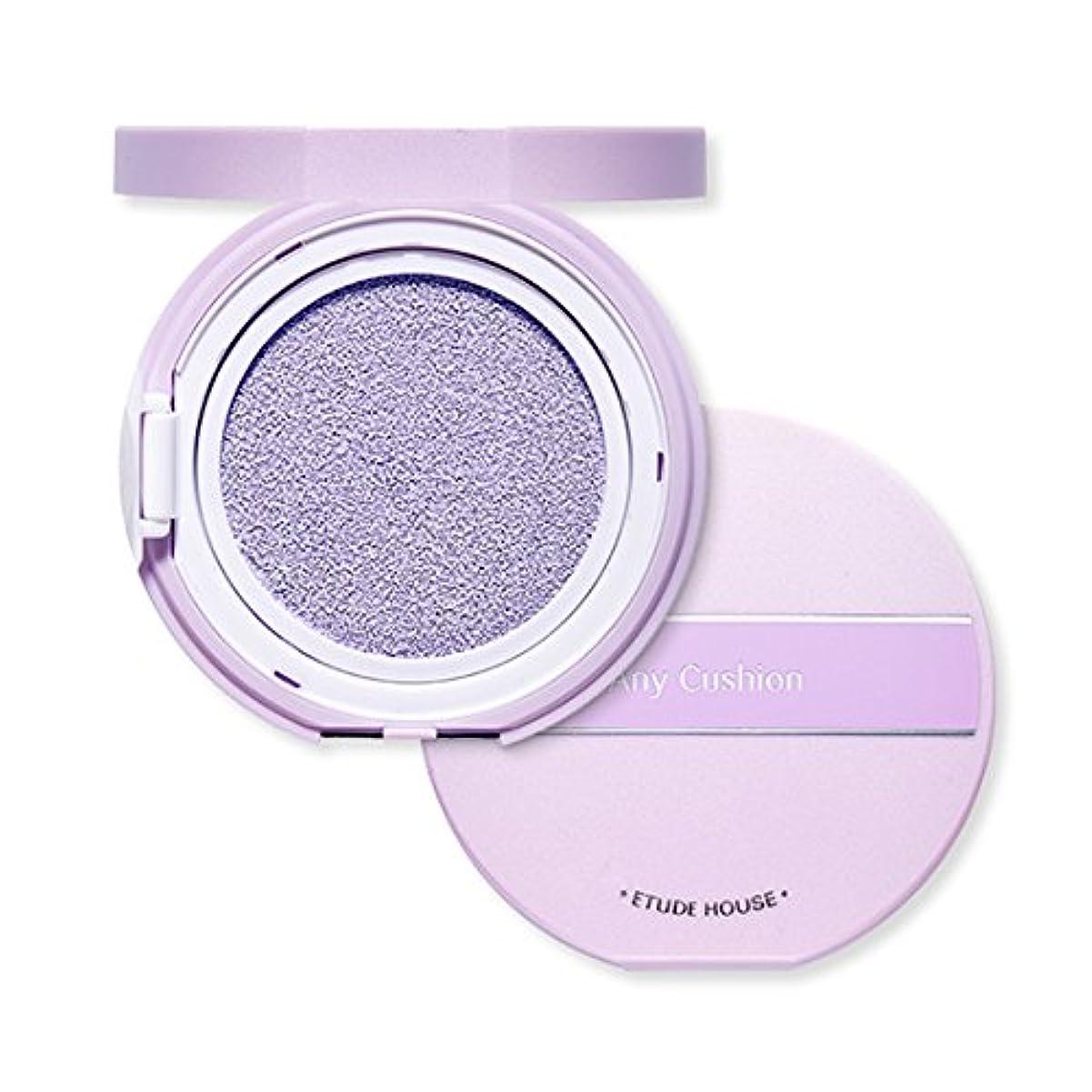 実行する解体する降雨[New] ETUDE HOUSE Any Cushion Color Collector 14g/エチュードハウス エニー クッション カラー コレクター 14g (#Lavender) [並行輸入品]