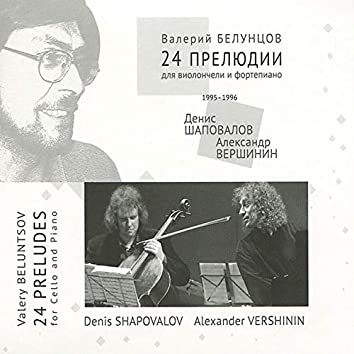 Valery Beluntsov - 24 Preludes for Cello and Piano
