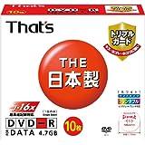太陽誘電製 That's DVD-Rデータ用 16倍速4.7GB トリプルガード(ハードコート)ワイドプリンタブル 5mmPケース10枚入 DR-47WWY10SNT