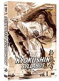 Kyokushin Syllabus vol. 1 [DVD]