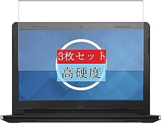 3枚 Sukix フィルム 、 Dell Inspiron 15 3000 (3552) 15.6インチ 向けの 液晶保護フィルム 保護フィルム シート シール(非 ガラスフィルム 強化ガラス ガラス ケース カバー ) 修繕版