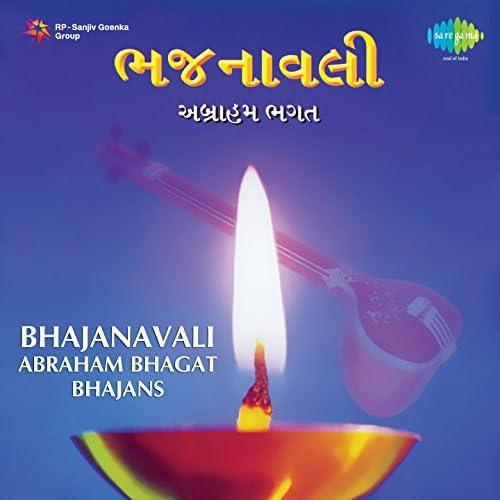 Abhram Bhagat