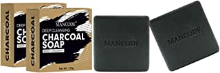 Mancode Activated Charcoal Soap - 125gram Each | Treats Oily Skin | Refreshing | Black Color Bar Soap | Natural Essential ...